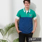 【JEEP】復古時尚休閒短袖POLO衫-綠