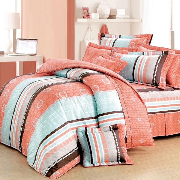 台灣製-甜蜜圈圈 雙人(5x6.2呎)四件式鋪棉涼被床包組-橘白色[艾莉絲-貝倫]T4HC-6002A-OG-M