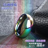戒指 變色男士韓版個性鈦鋼潮人學生食指環潮尾戒小指 AW11245【旅行者】
