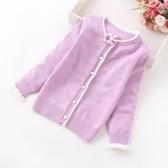 童裝兒童毛衣開衫2018女童純棉針織衫小女孩中大童秋款棉線衫外套