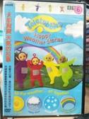 挖寶二手片-B53-正版DVD-動畫【天線寶寶:天氣的故事】-國英語發音(直購價)