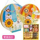 禮坊rivon超可愛彌月禮盒-愛的小太陽...