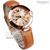 SHEEN SHE-3051PGL-7A 優雅細膩 小秒盤 施華洛世奇水晶 女錶 SHE-3051PGL-7AUDF CASIO卡西歐