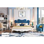 [紅蘋果傢俱]MKL-306A#臥室套房組 雙人床 床頭櫃 書桌椅  歐式 簡約