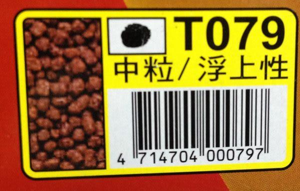 【西高地水族坊】海豐ALIFE 觀賞魚超級飼料(浮水型)中顆粒1kg