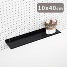 洞洞板專用 置物架 收納架【G0042】inpegboard洞洞板專用-掛式置物架(中)L 韓國製 收納專科