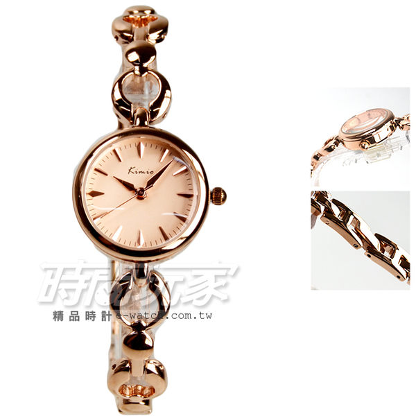Kimio金米歐 簡約氣質手鍊型腕錶 防水手錶 手鍊錶 細手環 玫瑰金電鍍 女錶 K6203全玫