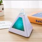 學生鬧鐘 創意電子鐘懶人三角鐘金字塔七彩心情變色鬧鐘靜音萬年歷 快速出貨