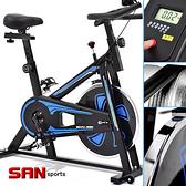 飛輪健身車(皮帶傳動)競速飛輪車.自行車訓練台.動感單車運動健身器材.推薦哪裡買ptt【SAN SPORTS】