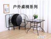 折疊桌子餐桌家用吃飯小桌子戶外擺攤簡易便攜式正方形玻璃圓桌 奇思妙想屋 YYJ
