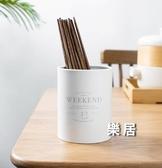 筷籠 北歐不銹鋼筷筒家用防霉筷子簍筷瀝水架筷子收納盒廚房【快速出貨】