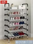 簡易鞋架子家用門口宿舍小號鞋櫃收納神器經濟型防塵多層室內YYJ 【快速出貨】