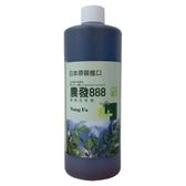 農發EM888-氮磷鉀綜合營養液