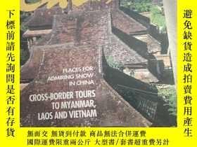 二手書博民逛書店CHINA罕見TOURISM FEBRUARY 1999 No.