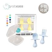 grabease 美國 嬰幼兒奶嘴匙叉組 / 兒童安全餐具 / 湯匙 / 叉子 (多色可選)