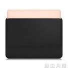 久宇 蘋果筆記本電腦包內膽包MacBook Air 13.3英寸保護套Macbook 12英寸  自由角落