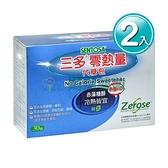 三多 零熱量代糖包 1g*30包/盒 (2入)【媽媽藥妝】