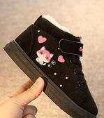 女童二棉鞋秋冬季新款兒童運動鞋寶寶棉靴冬鞋子加絨加厚童鞋     提拉米蘇