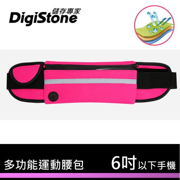 【買2件85折+免運】DigiStone 6吋以下智慧型手機 多功能旅行/運動腰包/側包(防水/反光/耳機孔)-玫紅x1