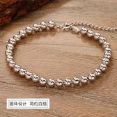 純銀手鍊女S925銀銀珠圓珠轉運珠佛珠首飾品