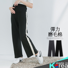 【HB3746】瑜珈腰配色側條休閒棉質寬褲