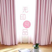 窗簾    簡約純色加厚全遮光成品窗簾布料特價定制遮陽客廳臥室飄窗短簾布韓先生