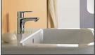 【麗室衛浴】 德國 HANSGROHE 31607 FOCUS 100 單槍臉盆龍頭 鉻色