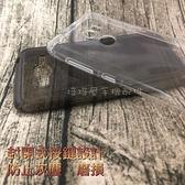 三星 Note10/Note10+/Note10 Lite《防摔空壓殼 防震氣墊軟套》防撞透明殼手機套保護殼氣囊手機殼外殼