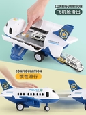 玩具車仿真客機模型