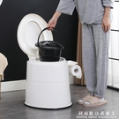 可行動馬桶老人馬桶坐便器 家用孕婦舒適痰盂便攜式成人加厚尿桶 科炫數位