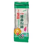 日正綠晶粉絲480g【愛買】