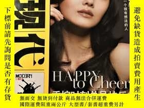 二手書博民逛書店新現代畫報2007年8期封面:徐熙媛(罕見)Y140591 出版