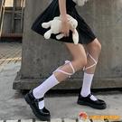 交叉小腿襪長筒jk系帶lolita日系綁帶襪子女中筒襪【公主日記】【小獅子】
