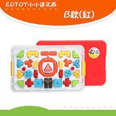 【EDTOY】小小達文西-B款(紅)