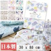 現貨大款日本製奈良和布華紗布巾 嬰兒口水巾 洗臉巾 拍嗝巾 枕頭巾 嬰幼兒新生兒30X80cm WAFUKA