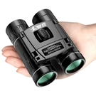健喜雙筒望遠鏡高倍高清夜視兒童戶外專業大人演唱會手機軍望眼鏡【蘿莉新品】