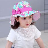 新春秋兒童帽子女童大帽檐盆帽遮陽帽