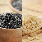 紅藜阿祖. 紅藜輕鬆包 紫米x3+糙米x3(300g/包,共6包)﹍愛食網