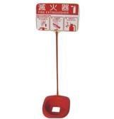 消防器材批發中心 滅火放置箱 10P、20P ABC滅火器紅色塑膠製單入放置箱 放置架