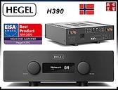 公司貨 - 挪威 Hegel H390 綜合擴大機250瓦『£5,000.00』