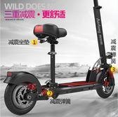 電瓶車 代步電動滑板車成人折疊迷你電動車電動自行車代駕電瓶車 JD 玩趣3C