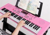 兒童電子琴初學者61鍵男女孩多功能學生入門音樂鋼琴家用寶寶玩具 Igo 夏洛特