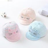 彩棉條紋立體小貓耳軟簷鴨舌帽 童帽 鴨舌帽 棒球帽