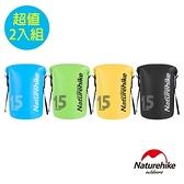 Naturehike 15L波賽頓乾濕分離超輕防水袋 收納袋 2入組綠色+黃色