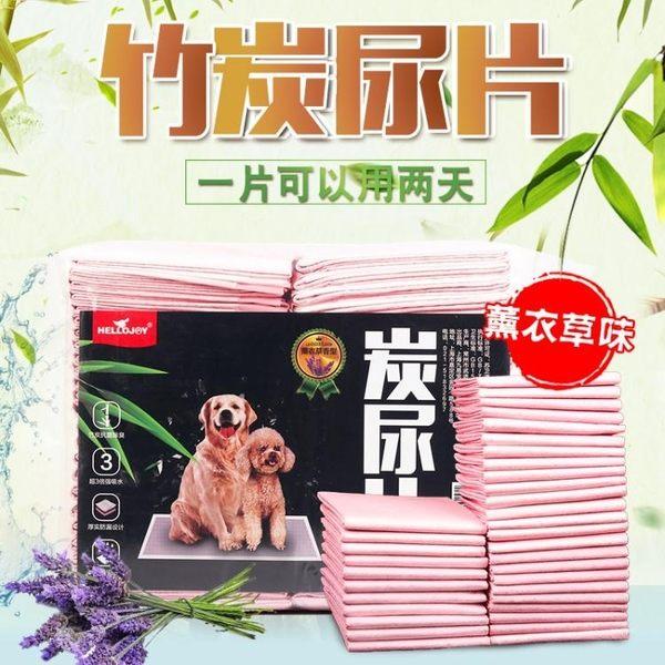 寵物尿片寵物用品泰迪加厚吸水尿布尿不濕尿墊狗尿布紙尿片 【快速出貨】