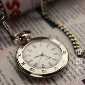 時尚復古護士錶學生考試創意掛錶羅馬字男老人女錶石英懷錶手錶 NMS街頭潮人