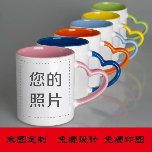 馬克杯 定制圖片水杯子DIY印照片訂做贈品廣告紀念馬克杯創意情人節禮物 歐歐