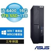 【南紡購物中心】ASUS 華碩 Q270 SFF 小型商用電腦(i5-6400/16G/1TB SSD+1TB/Win7專業版/三年保固)