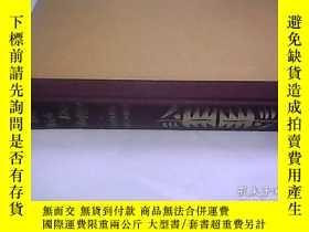 二手書博民逛書店老版精裝毛邊本:DIE罕見RICH DIE HAPPYY1479