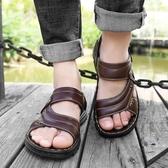 涼鞋男士夏季休閒2020新款沙灘鞋男軟底爸爸外穿兩用涼拖鞋男 生活樂事館